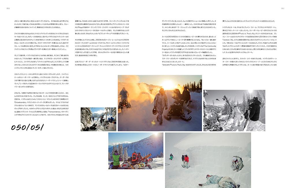 http://www.dannyzapalac.com/files/gimgs/33_snowstyleaofzapalac08.jpg