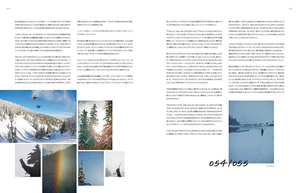 http://www.dannyzapalac.com/files/gimgs/33_snowstyleaofzapalac10.jpg