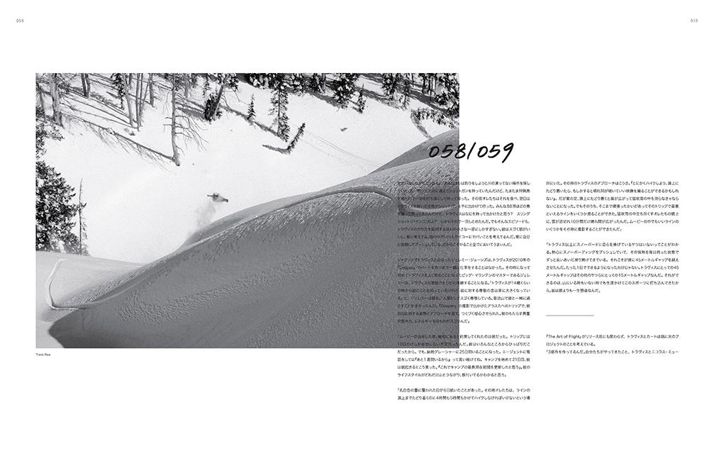 http://www.dannyzapalac.com/files/gimgs/33_snowstyleaofzapalac12.jpg