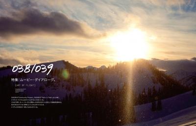 33_snowstyleaofzapalac02.jpg